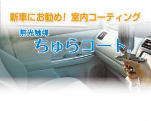 car_tyura
